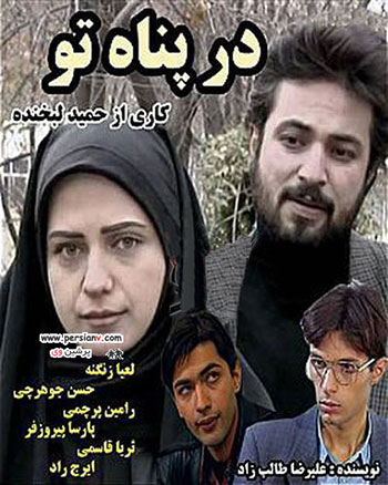 بازیگران ایرانی,اخبار هنرمندان,خبرهای هنرمندان,اخبار بازیگران