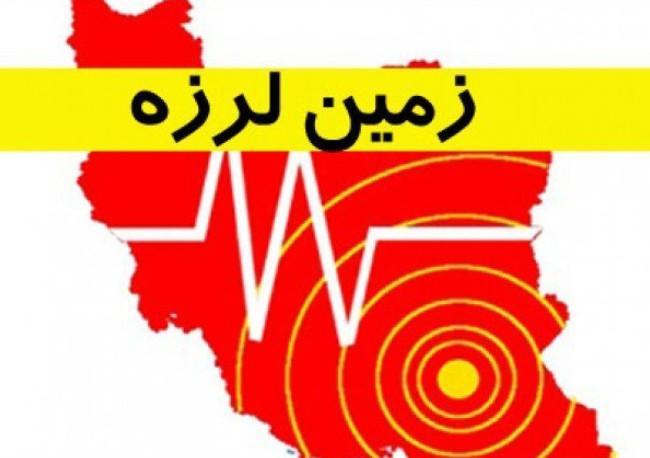 زلزله در کیاسر,اخبار حوادث,خبرهای حوادث,حوادث طبیعی