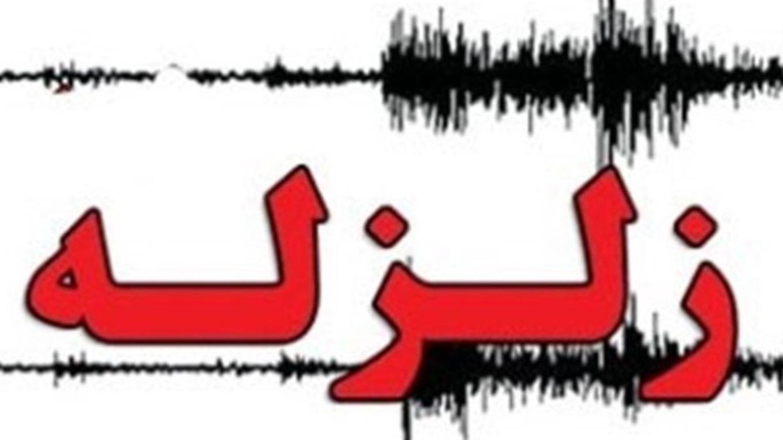 زلزله در کرمانشاه,اخبار حوادث,خبرهای حوادث,حوادث طبیعی