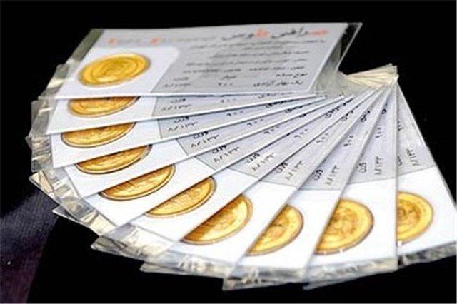 مالیات سکه,اخبار طلا و ارز,خبرهای طلا و ارز,طلا و ارز