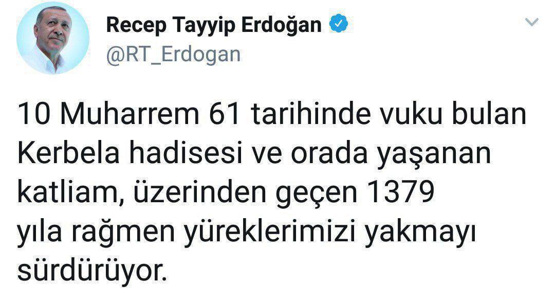 رجب طیب اردوغان,اخبار سیاسی,خبرهای سیاسی,سیاست