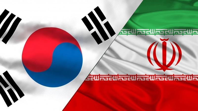 ایران و کره جنوبی,اخبار اقتصادی,خبرهای اقتصادی,تجارت و بازرگانی