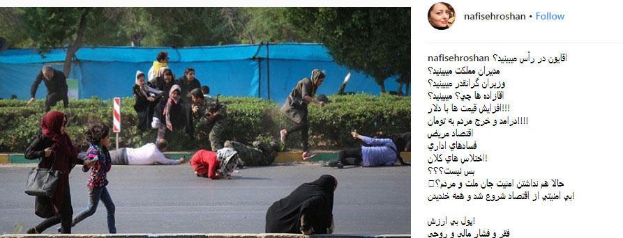 واکنش چهرهها به حمله تروریستی اهواز,اخبار هنرمندان,خبرهای هنرمندان,بازیگران سینما و تلویزیون