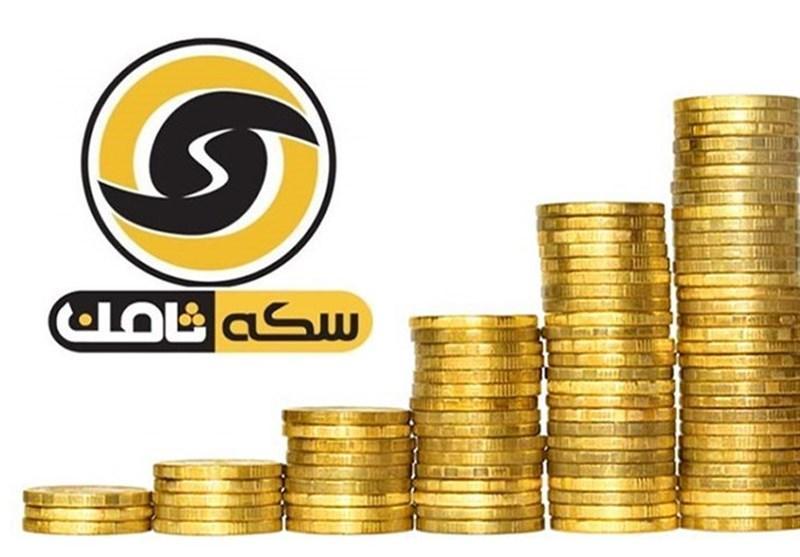 سکه ثامن,اخبار طلا و ارز,خبرهای طلا و ارز,طلا و ارز
