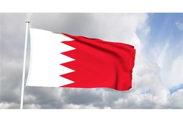بحرین,اخبار سیاسی,خبرهای سیاسی,سیاست خارجی