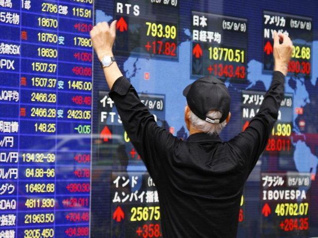 بورسهای آسیایی,اخبار اقتصادی,خبرهای اقتصادی,بورس و سهام
