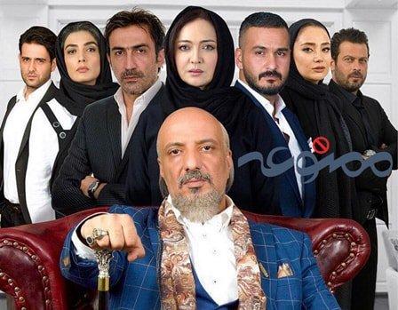 سریال ممنوعه,اخبار فیلم و سینما,خبرهای فیلم و سینما,سینمای ایران