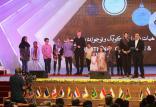 اختتامیه جشنواره بین المللی فیلم های کودکان و نوجوان,اخبار هنرمندان,خبرهای هنرمندان,جشنواره