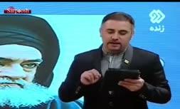 ویدئو/ اسامی عجیب برخی فيلمهایی که برای پروانه ساخت درخواست دادهاند
