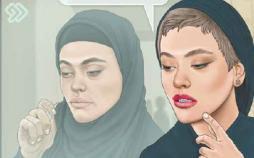 کاریکاتور مدل شدن ریحانه پارسا,کاریکاتور,عکس کاریکاتور,کاریکاتور هنرمندان