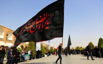 تصاویر مراسم عاشورا در اصفهان,عکس های مراسم عزاداری عاشورا در نقش جهان,عکس مراسم عاشورای حسینی در اصفهان