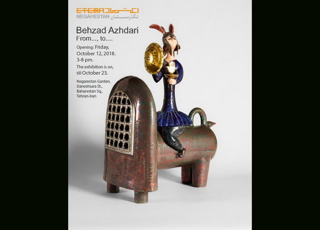 گالری های تهران,اخبار هنرهای تجسمی,خبرهای هنرهای تجسمی,هنرهای تجسمی