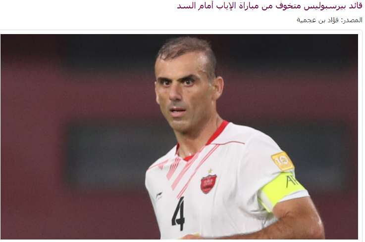 جلال حسینی,اخبار فوتبال,خبرهای فوتبال,لیگ قهرمانان و جام ملت ها
