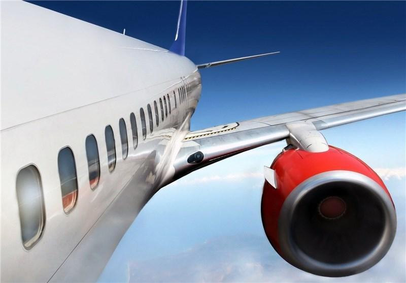 قیمت پروازهای خارجی,اخبار اقتصادی,خبرهای اقتصادی,مسکن و عمران