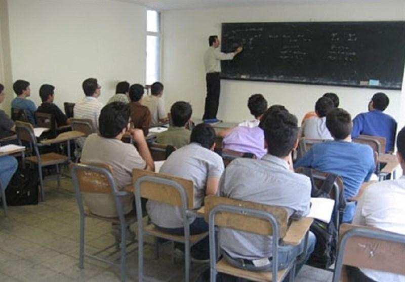 تعطیلات زمستانی مدارس,نهاد های آموزشی,اخبار آموزش و پرورش,خبرهای آموزش و پرورش