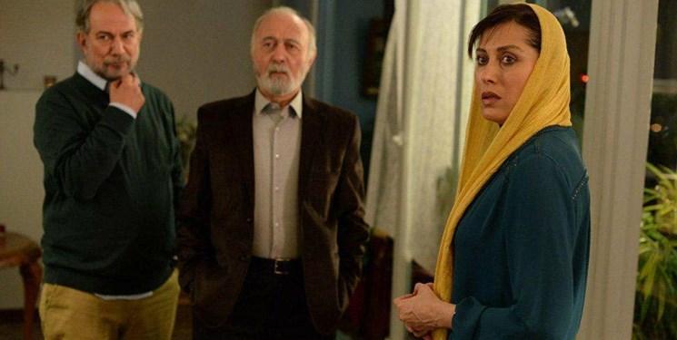 فیلم جاده قدیم,اخبار فیلم و سینما,خبرهای فیلم و سینما,سینمای ایران