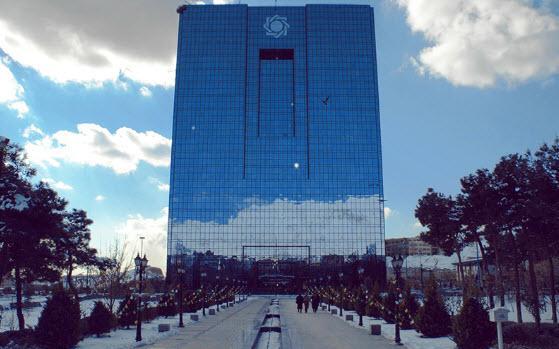 بانک مرکزی,اخبار اقتصادی,خبرهای اقتصادی,اقتصاد کلان