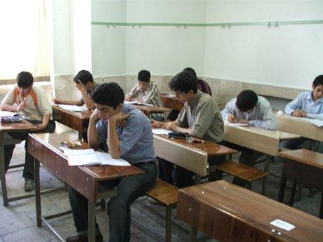 دانش آموزان,نهاد های آموزشی,اخبار آموزش و پرورش,خبرهای آموزش و پرورش
