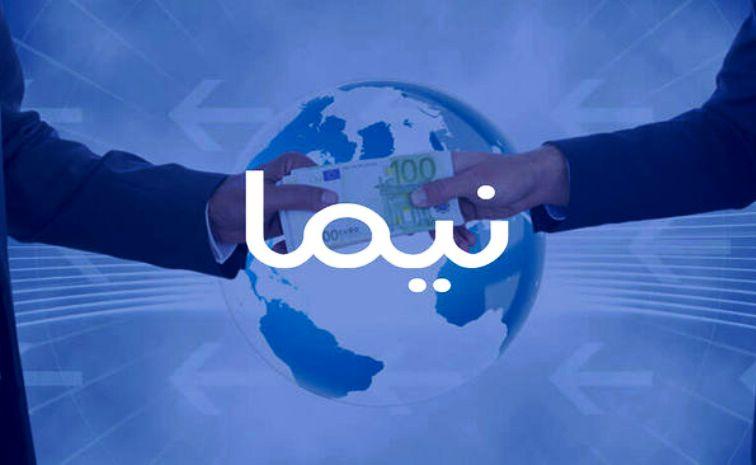 سامانه نیما,اخبار اقتصادی,خبرهای اقتصادی,بانک و بیمه