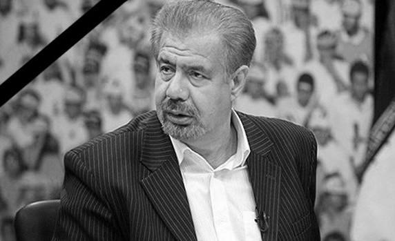 بهرام شفیع,اخبار صدا وسیما,خبرهای صدا وسیما,رادیو و تلویزیون