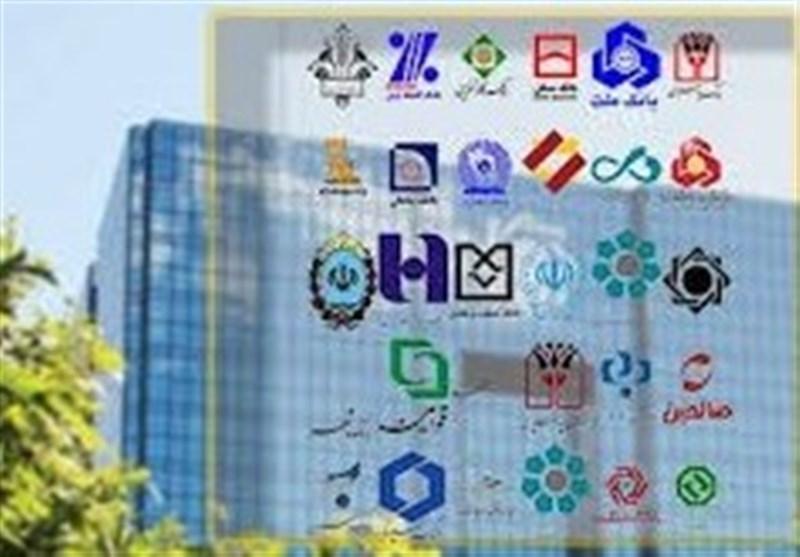 بدهکارهای بانکی,اخبار اقتصادی,خبرهای اقتصادی,بانک و بیمه