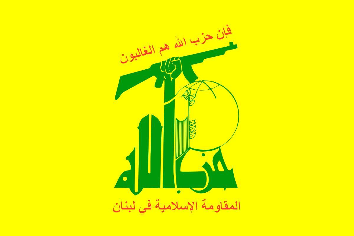حزب الله,اخبار سیاسی,خبرهای سیاسی,خاورمیانه