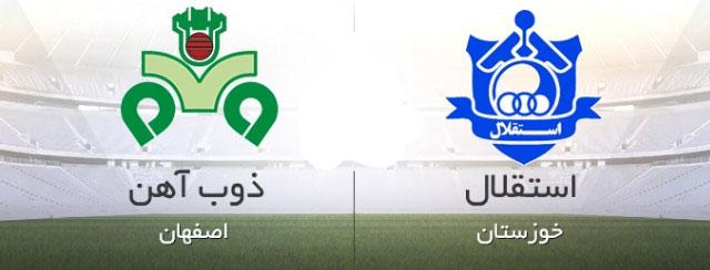 هفته هفتم لیگ برتر,اخبار فوتبال,خبرهای فوتبال,لیگ برتر و جام حذفی