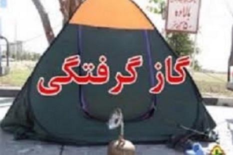 گازگرفتگی در چادر,اخبار حوادث,خبرهای حوادث,حوادث امروز