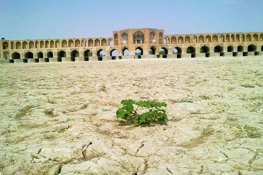 زاینده رود,اخبار فرهنگی,خبرهای فرهنگی,میراث فرهنگی