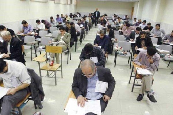 آزمون استخدامی تأمین اجتماعی,نهاد های آموزشی,اخبار آزمون ها و کنکور,خبرهای آزمون ها و کنکور