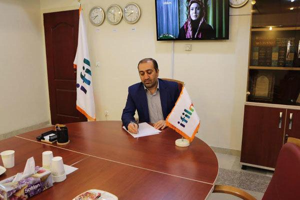 ناصر حجازی فر,اخبار صدا وسیما,خبرهای صدا وسیما,رادیو و تلویزیون