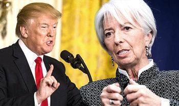 دونالد ترامپ وکریستین لاگارد,اخبار اقتصادی,خبرهای اقتصادی,اقتصاد کلان