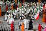 جایگاه ایران در بازیهای پاراآسیایی
