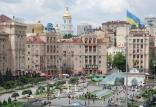 درخواست وام اوکراین,اخبار اقتصادی,خبرهای اقتصادی,اقتصاد جهان