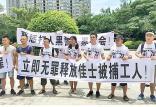 تظاهرات دانشجویان چینی,اخبار سیاسی,خبرهای سیاسی,تحلیل سیاسی