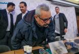فرزاد موتمن,اخبار صدا وسیما,خبرهای صدا وسیما,رادیو و تلویزیون