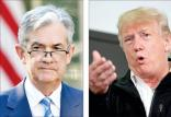 ترامپ و جرومی پاول,اخبار اقتصادی,خبرهای اقتصادی,اقتصاد جهان