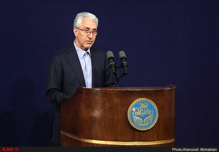 عکس مراسم آغاز سال تحصیلی دانشگاه،تصاویر مراسم آغاز سال تحصیلی دانشگاه,عکس سخنرانی روحانی در دانشگاه تهران