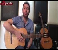 ویدئو/راهنمای خرید گیتار (+ تشخیص گیتار خوب)