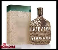 ویدئو/خرید عطر و ادکلن و تصورات غلط درباره خرید و نگهداری آن