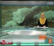 ویدئو/بررسی استفاده از نمک دریا و مقایسه آن با نمک یددار