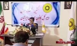 ویدئو/ توصيه مهم دبير كل كانون صرافان به مردم در خصوص خريد ارز