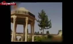 ویدئو/معرفی آرامگاه حافظ (حافظیه) + تاریخچه