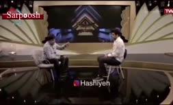فیلم/ واکنش رضا شفیعی جم به شایعه ازدواجش با ماهایا پطروسیان