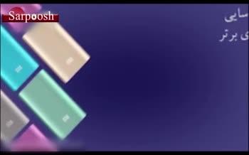 ویدئو/راهنمای خرید پاوربانک