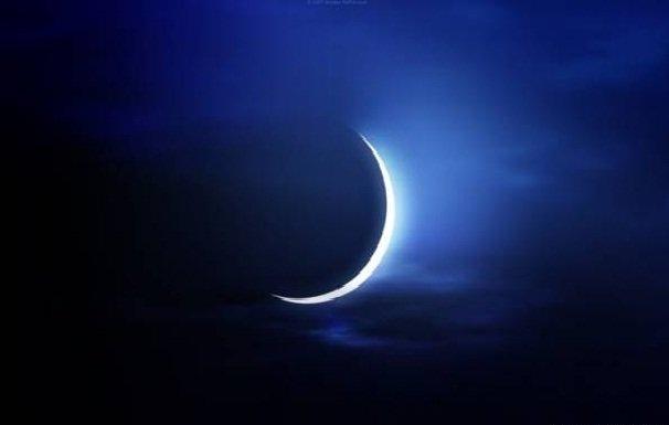 هلال ماه نو,اخبار مذهبی,خبرهای مذهبی,فرهنگ و حماسه