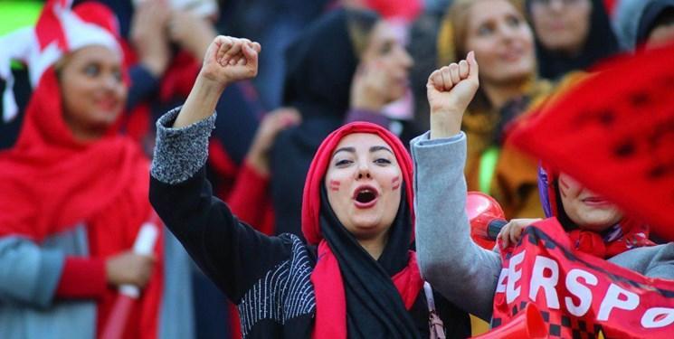 حضور بانوان در ورزشگاه,اخبار فوتبال,خبرهای فوتبال,لیگ قهرمانان و جام ملت ها