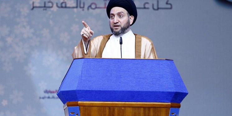 عمار الحکیم,اخبار سیاسی,خبرهای سیاسی,سیاست خارجی