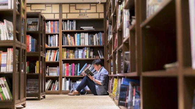 سرانه مطالعه,اخبار فرهنگی,خبرهای فرهنگی,کتاب و ادبیات