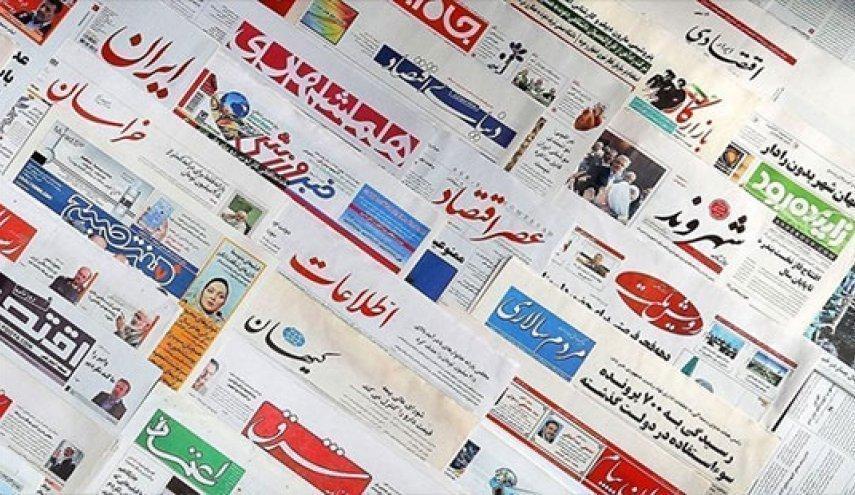 مطبوعات,اخبار فرهنگی,خبرهای فرهنگی,رسانه